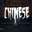 Chinese Afro Beat[Prod.by Lad Kay]