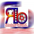 Dhope beat {Prod. by Richiebeatz Ay +233 246396983}